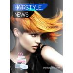 Hairstyle News | broj 21<br>proljeće/ljeto 2013